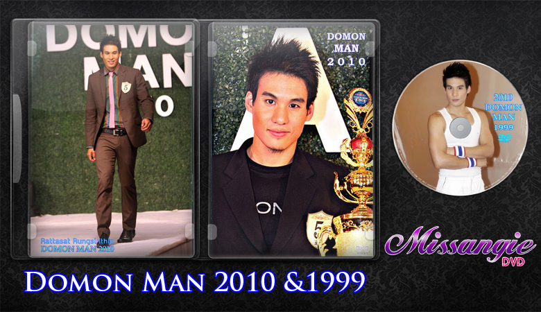 Missangiedvd for Domon man 2010