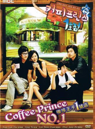 Первое кафе «Принц»