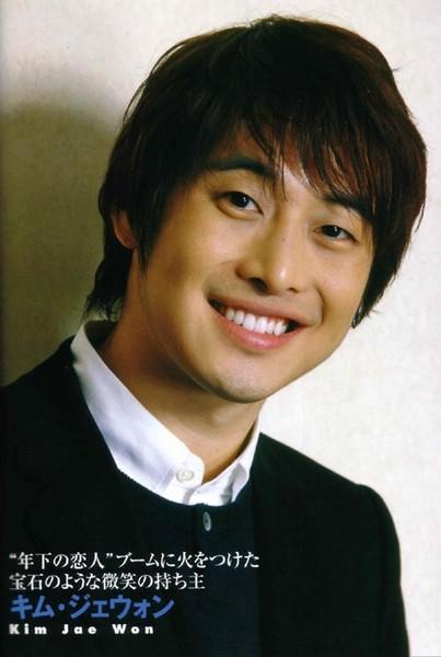 shopnew38203 - Kim Jae Won(buda koreli k�zlar�n sevgilisi :p)